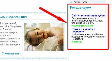 reklama2.jpg